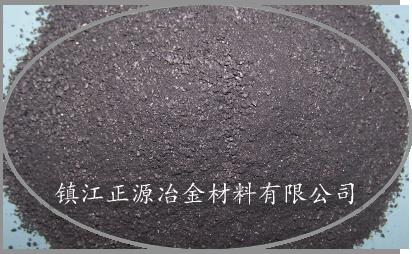 不锈钢免固剂