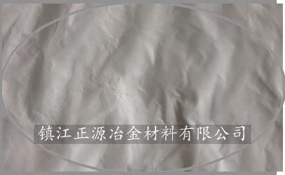 碳钢精炼剂
